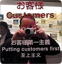 Toyota way : putting customers first